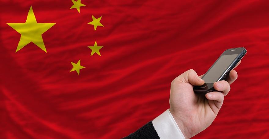 В Китае ограничили объем собираемых персональных данных в мобильных приложениях