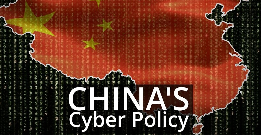 Анализ политики Китая в киберпространстве